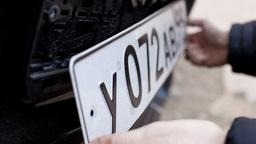 Воры автомобильных номеров нашли новую кормушку