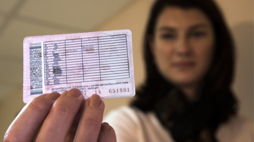 Водительские удостоверения в России могут быть кардинально обновлены