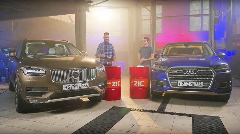 Шоу HolyCar: эпичная битва двух лучших кроссоверов Audi и Volvo