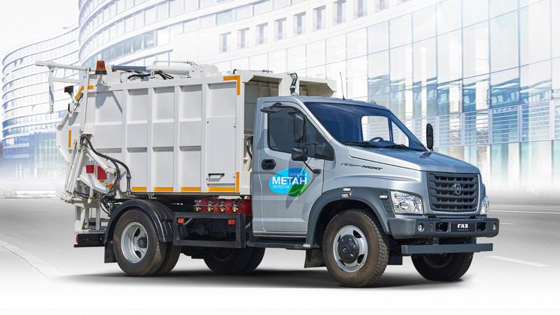 Началось производство «ГАЗон NEXT CNG» сгазовым агрегатом