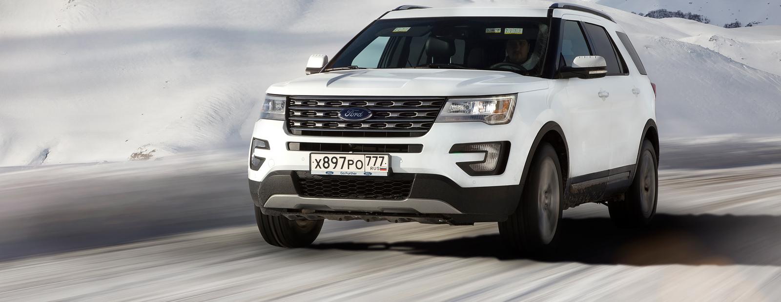 """Тест-драйв Ford Explorer: все, что вы хотели знать о большом """"американце"""""""