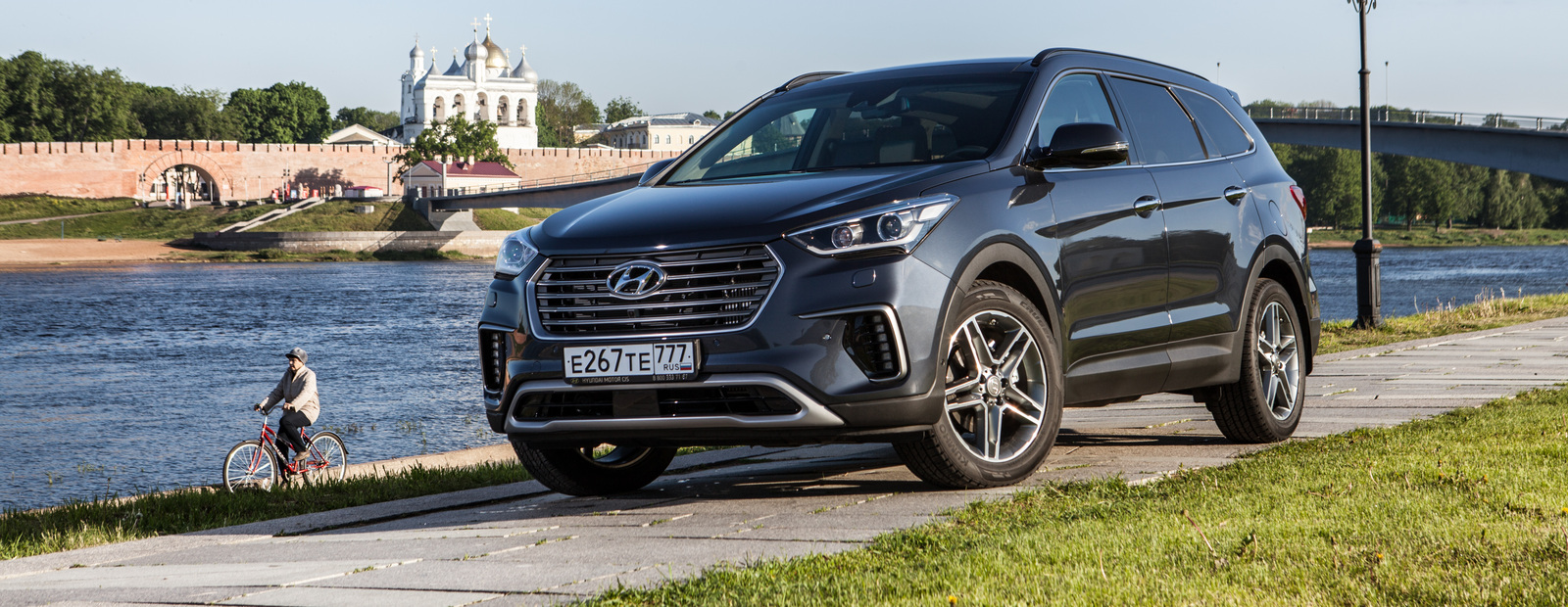Обновленный Hyundai Grand Santa Fe: российские цены