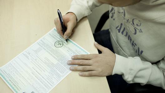 В Российской Федерации хотят на100% реформировать ОСАГО