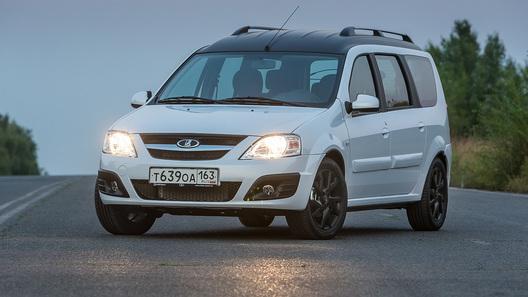 Новый Lada Largus VIP оценили в 650 тысяч рублей