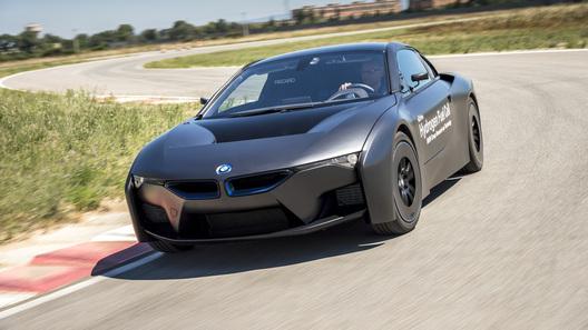 К2030 году BMW представит автомобиль сводородным двигателем