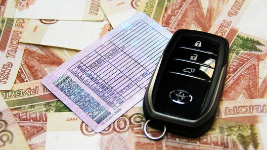 Водительские права в России подорожают: названы конкретные цифры