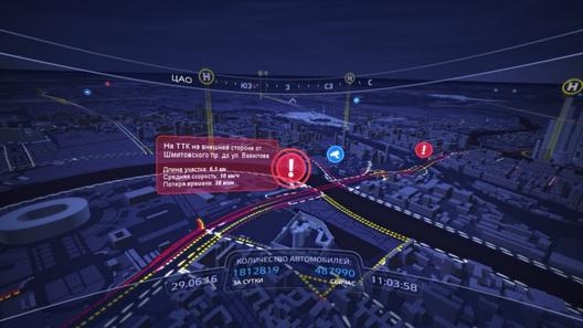 Осенью в столице начнут транслировать виртуальную карту дорог поТВ