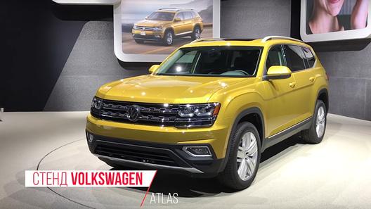 VW Teramont представили в КНР