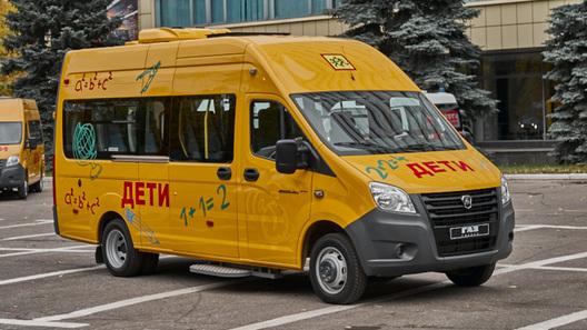 Перенесен срок вступления всилу новых правил транспортировки детей автобусами