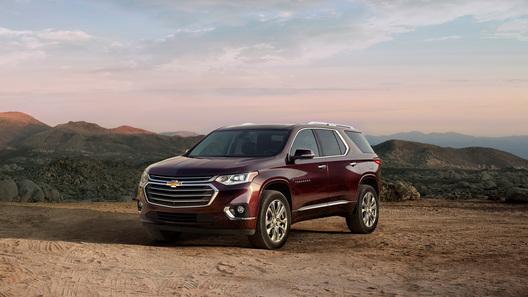 Chevrolet везет в Россию новый внедорожник