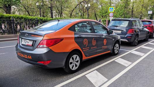 Больше 1 400 водителей попали вчерный список «Московского каршеринга»