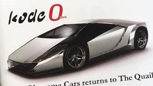 Суперкар от дизайнера Ferrari Enzo рассекречен до премьеры