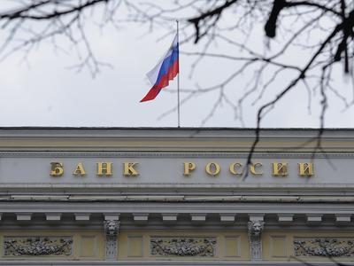 """У банков """"Инвестиционный союз"""" и """"Азимут"""" отозвали лицензии"""