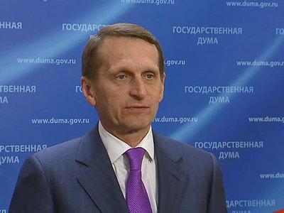 россия бойкотирует сессию обсе запрета нарышкину въехать финляндию