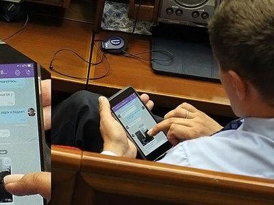 Украинские журналисты следят за СМС депутатов Рады и выкладывают фото в Сеть
