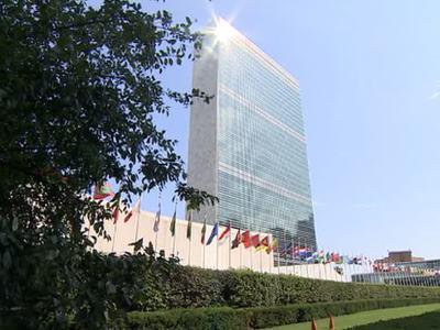 70-я Генассамблея ООН: все взгляды направлены на Путина