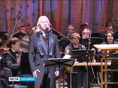 дмитрий хворостовский награждён орденом александра невского