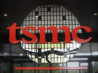 Прибыль TSMC падает впервые за три года