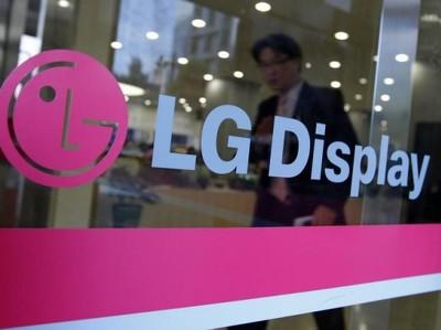 Прибыль LG Display обрушилась на 44%