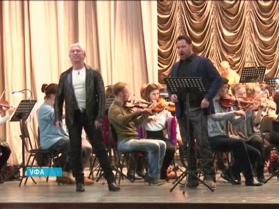 дмитрий хворостовский провел уфе мастер-класс