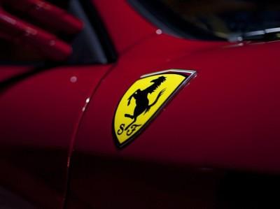 Акции Ferrari появились на Санкт-Петербургской бирже