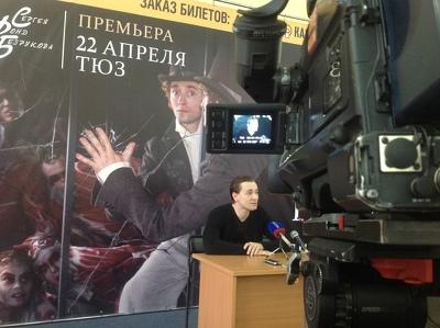 сергей безруков презентует нижегородцам премьеру сон разума