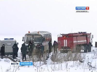 Жители Игарки, оказавшие помощь пострадавшим при крушении Ми-8, получили награды