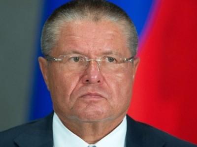 Улюкаев рассказал о главной проблеме в экономике
