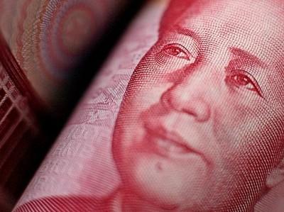 ЦБ Китая повысил курс юаня впервые в 2016 году