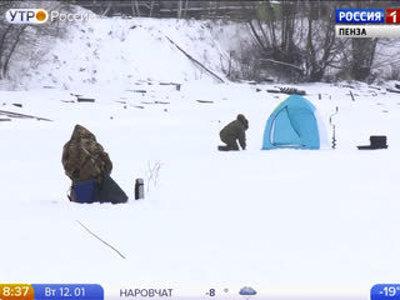 Пензенские спасатели посоветовали рыбакам выходить на лед группами