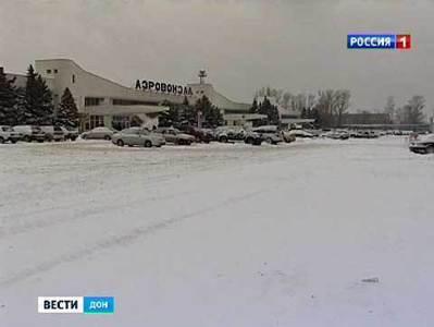 Аэропорт Ростова-на-Дону временно закрыт из-за снега