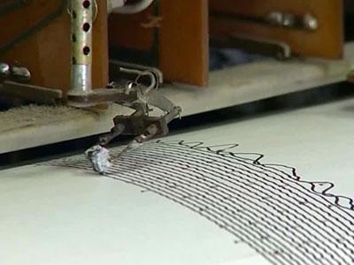 В России зафиксированы три землетрясения