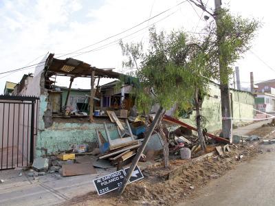Жертвами землетрясения в Эквадоре стали 5 человек