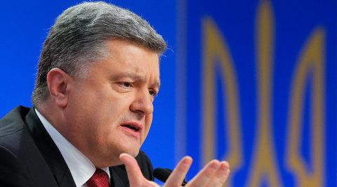 Порошенко отозвал посла Украины в Белоруссии