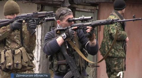 Бой под Горловкой: запрещенное оружие не применялось