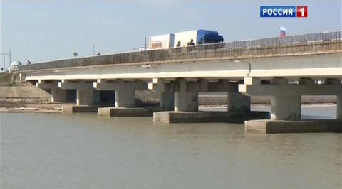 Оба автомобильных моста с полуострова Чонгар в Крым могут быть заминированы