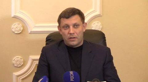 Захарченко: ДНР выйдет из минских соглашений, если Киев попытается вступить в НАТО