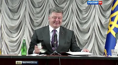 Порошенко утвердил новую редакцию военной доктрины