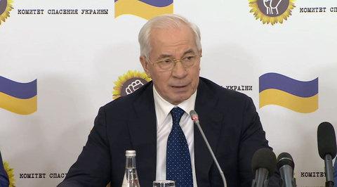 Украине выбрали нового президента