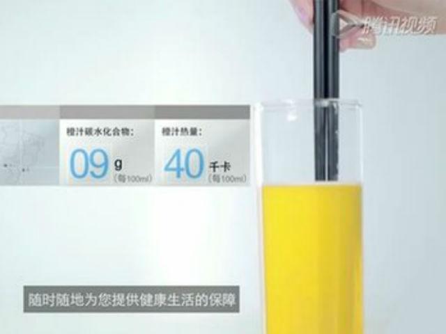 Следить за показателями можно через приложение на смартфоне (иллюстрация Baidu).