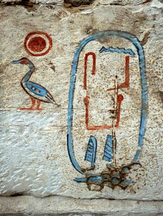 Картуши с именем фараона (фото MSA).
