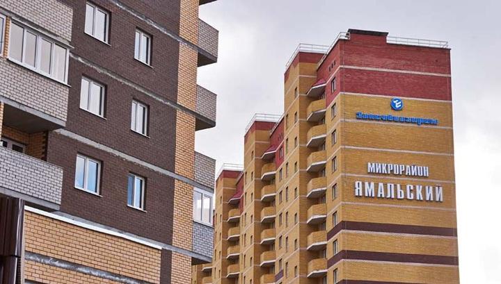 В Тюмени выделят 30 квартир