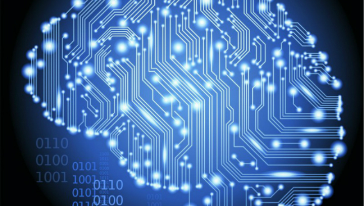 Программа искусственного интеллекта