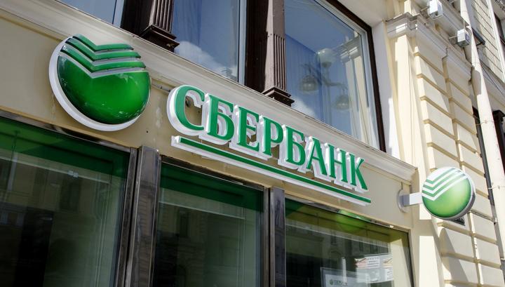Сбербанк снизил лимит снятия наличных в банкоматах
