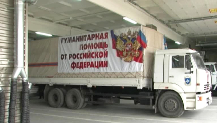 http://cdn.static1.rtr-vesti.ru/p/xw_1023173.jpg