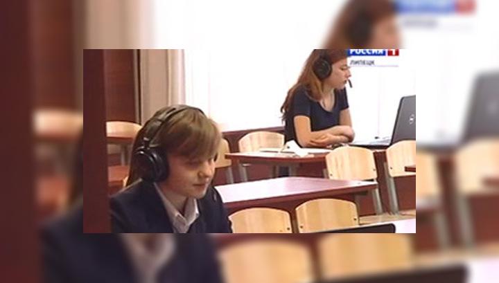 Новости часа москва и область