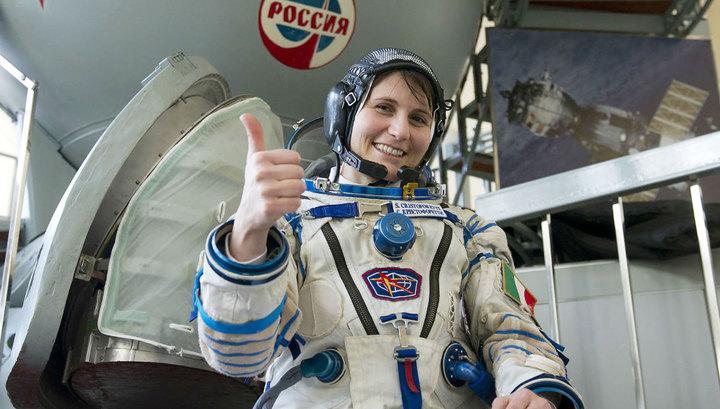 Международный космический экипаж