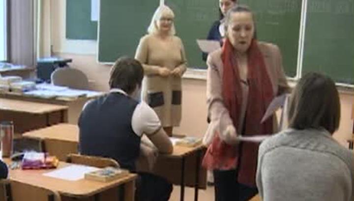 Впервые за пять лет российские