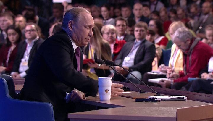 Слова Путина успокоили валютный рынок