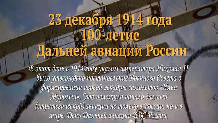 http://cdn.static1.rtr-vesti.ru/p/xw_1041213.jpg